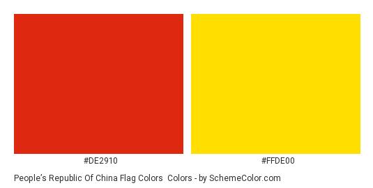 People's Republic of China Flag Colors - Color scheme palette thumbnail - #DE2910 #FFDE00