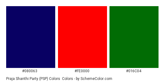 Praja Shanthi Party (PSP) Colors - Color scheme palette thumbnail - #080063 #fe0000 #016c04