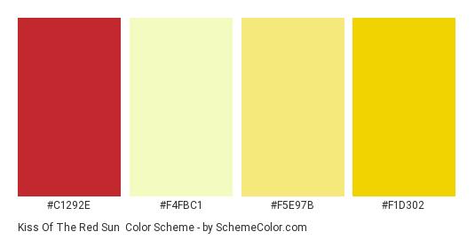 Kiss Of The Red Sun - Color scheme palette thumbnail - #c1292e #f4fbc1 #f5e97b #f1d302