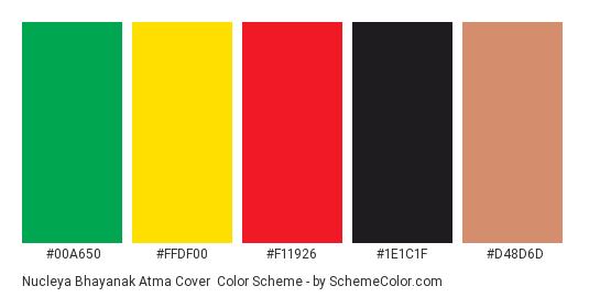 Nucleya Bhayanak Atma Cover - Color scheme palette thumbnail - #00A650 #FFDF00 #F11926 #1E1C1F #D48D6D
