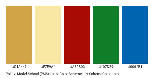 Pallavi Model School (PMS) Logo - Color scheme palette thumbnail - #d1a447 #f7e9a4 #a80b03 #107d29 #0064b1