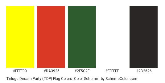 Telugu Desam Party (TDP) Flag Colors - Color scheme palette thumbnail - #ffff00 #da3925 #2f5c2f #ffffff #2b2626