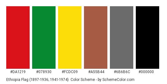 Ethiopia Flag (1897-1936; 1941-1974) - Color scheme palette thumbnail - #DA1219 #078930 #FCDC09 #A55B44 #6B6B6C #000000