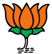 Bharatiya Janata Party Logo - BJP