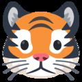 Facebook Tiger Face Emoji