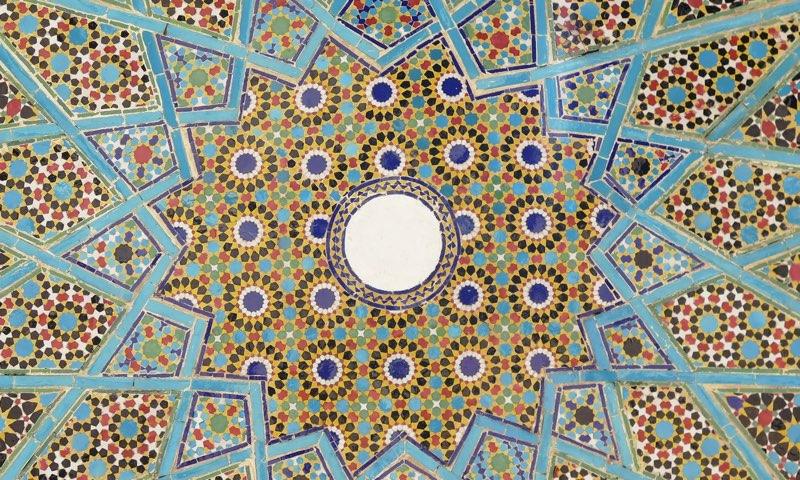 Geometric Tile Design (Iran)