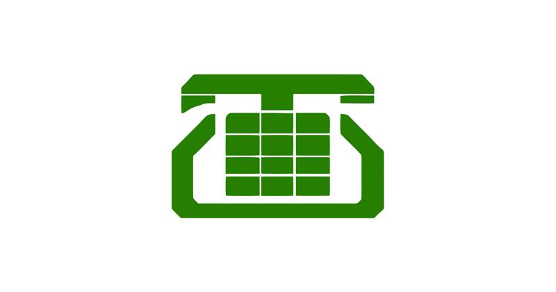 Mahanagar Telephone Nigam Limited (MTNL) Logo