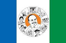 YSR CP - Congress Party - Flag